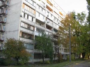 Квартира Гавела Вацлава бульв. (Лепсе Івана), 21б, Київ, Z-625018 - Фото1