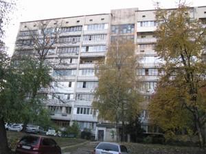 Квартира Гавела Вацлава бульв. (Лепсе Івана), 21б, Київ, Z-625018 - Фото2