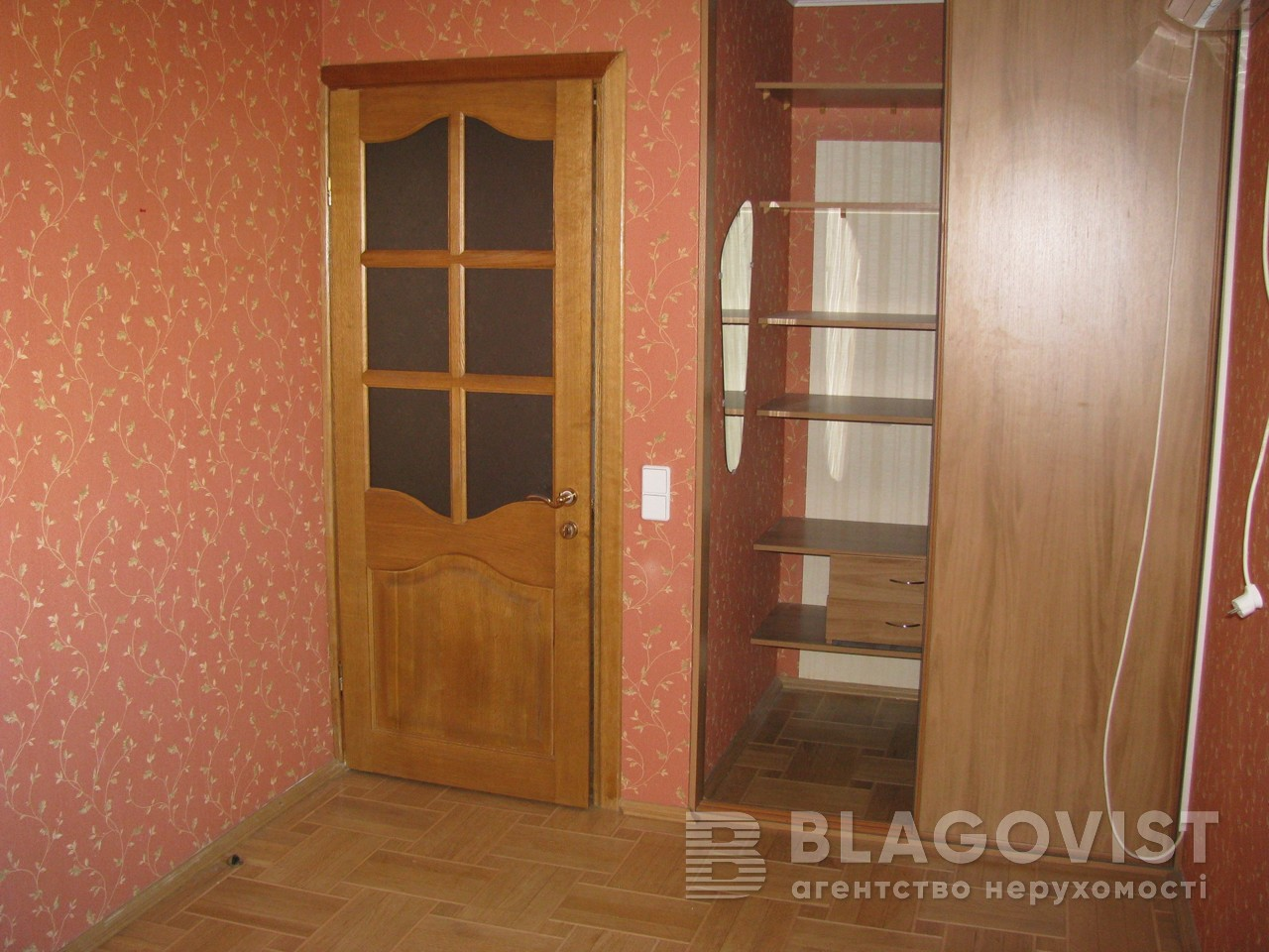 Квартира H-35926, Богатырская, 6/1, Киев - Фото 6