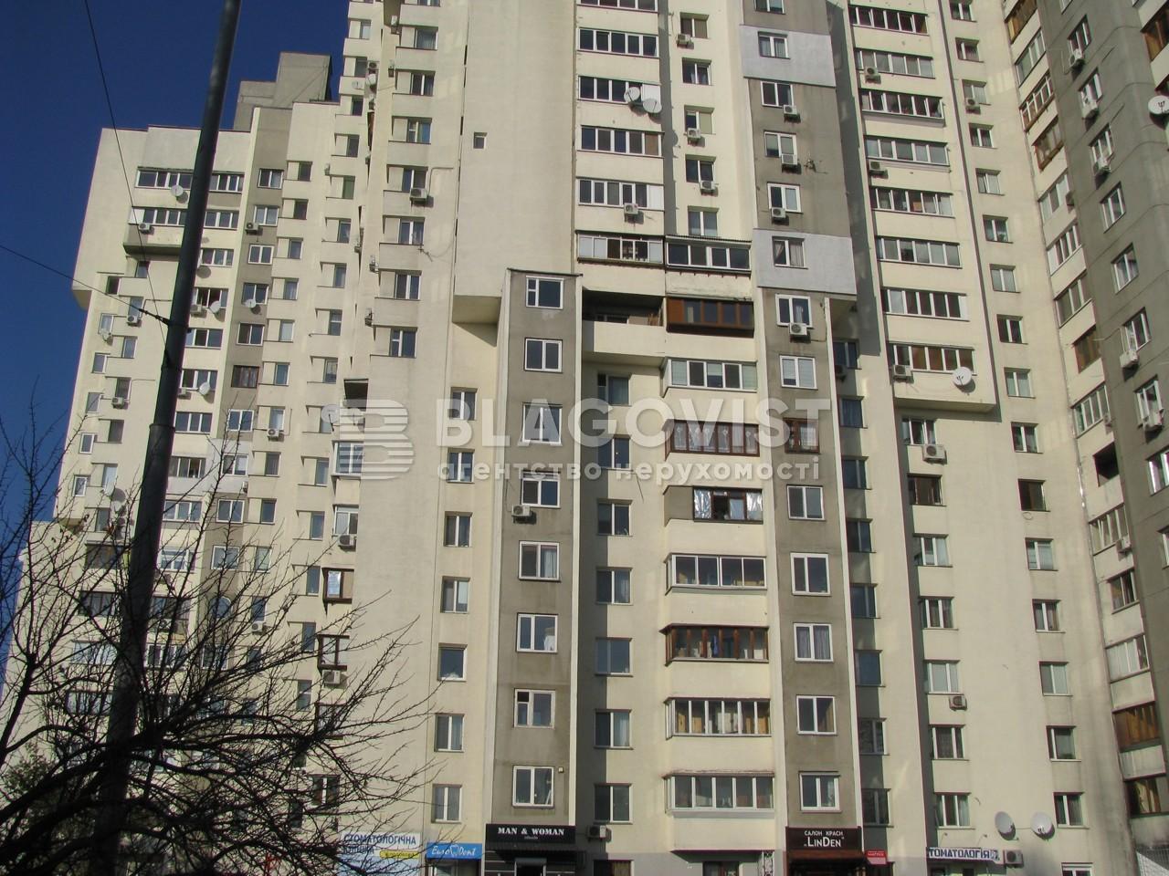 Квартира H-35926, Богатирська, 6/1, Київ - Фото 21