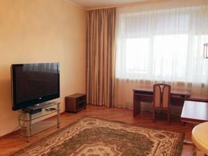 Квартира C-101914, Леси Украинки бульв., 23а, Киев - Фото 7