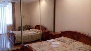 Квартира C-101914, Леси Украинки бульв., 23а, Киев - Фото 13