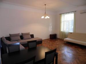 Квартира Орлика Филиппа, 10, Киев, X-25533 - Фото3