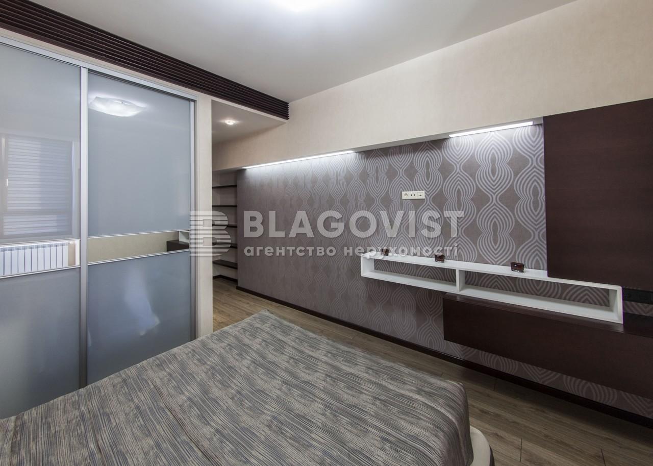 Квартира C-102127, Коновальца Евгения (Щорса), 44а, Киев - Фото 21