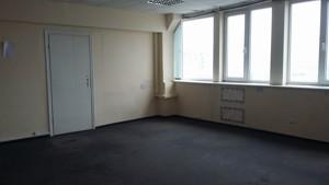 Офис, Петлюры Симона (Коминтерна), Киев, Y-1523 - Фото3