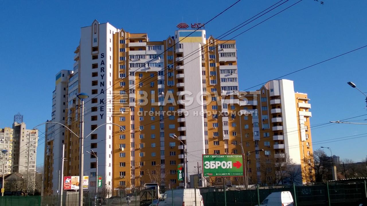 Офис, F-8653, Борщаговская, Киев - Фото 1