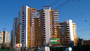 Квартира Борщаговская, 145, Киев, Z-778691 - Фото