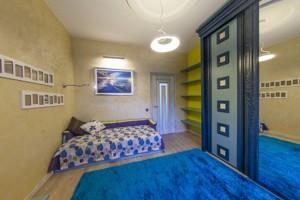 Квартира Леси Украинки бульв., 7б, Киев, F-34869 - Фото 11