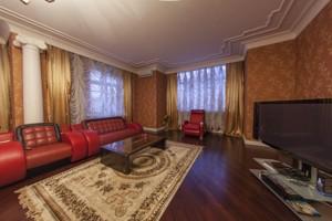 Квартира Пирогова, 6а, Киев, H-35951 - Фото 4