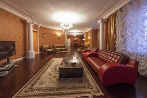 Квартира Пирогова, 6а, Киев, H-35951 - Фото 5