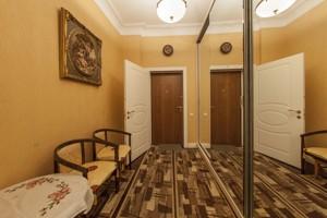 Квартира Пирогова, 6а, Киев, H-35951 - Фото 25