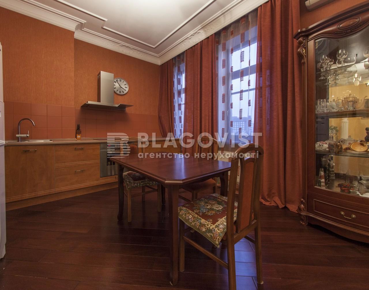 Квартира H-35951, Пирогова, 6а, Киев - Фото 18