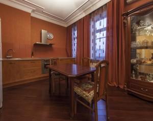 Квартира Пирогова, 6а, Киев, H-35951 - Фото 16