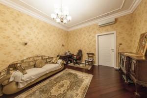 Квартира Пирогова, 6а, Киев, H-35951 - Фото 11