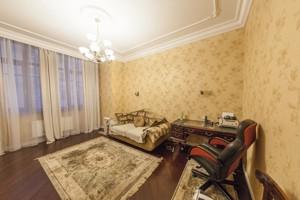 Квартира Пирогова, 6а, Киев, H-35951 - Фото 9