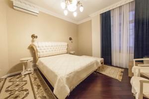Квартира Пирогова, 6а, Киев, H-35951 - Фото 12