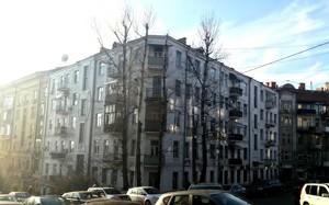 Нежилое помещение, Тарасовская, Киев, C-106459 - Фото1