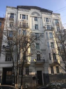Квартира Тарасівська, 3а, Київ, M-31060 - Фото1