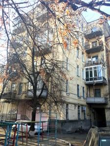 Квартира Тарасовская, 3а, Киев, M-31060 - Фото 36