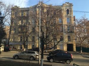 Офис, Тарасовская, Киев, M-21584 - Фото1