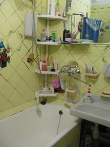 Квартира H-36042, Гречко Маршала, 22, Киев - Фото 10