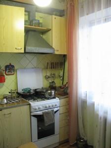 Квартира H-36042, Гречко Маршала, 22, Киев - Фото 8