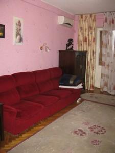 Квартира Гречко Маршала, 22, Киев, H-36042 - Фото3