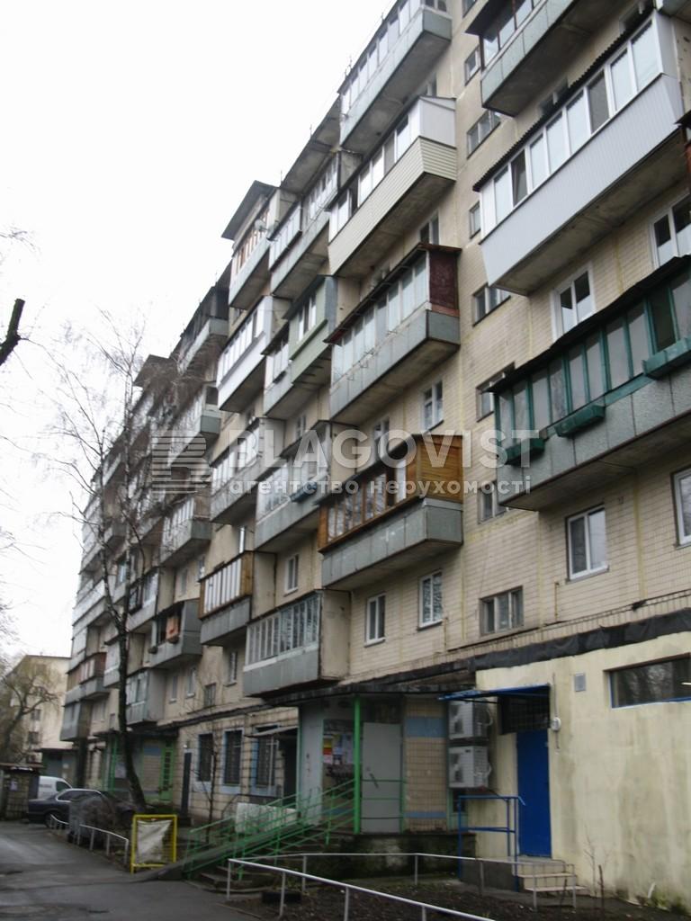 Квартира H-36042, Гречко Маршала, 22, Киев - Фото 1