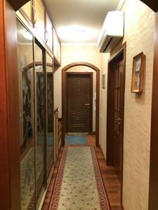 Квартира Тростянецкая, 6, Киев, C-102138 - Фото 11