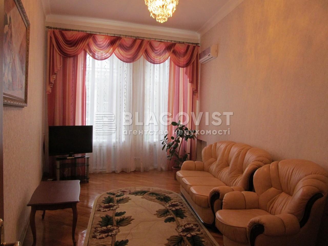 Квартира Z-1511499, Рейтарская, 31/16, Киев - Фото 6