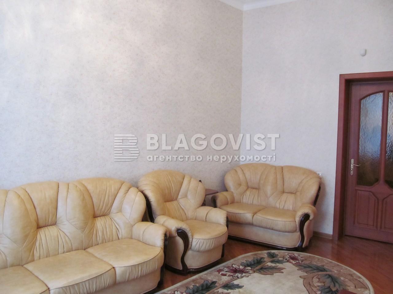 Квартира Z-1511499, Рейтарская, 31/16, Киев - Фото 7