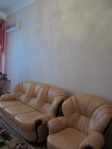 Квартира Z-1511499, Рейтарская, 31/16, Киев - Фото 8