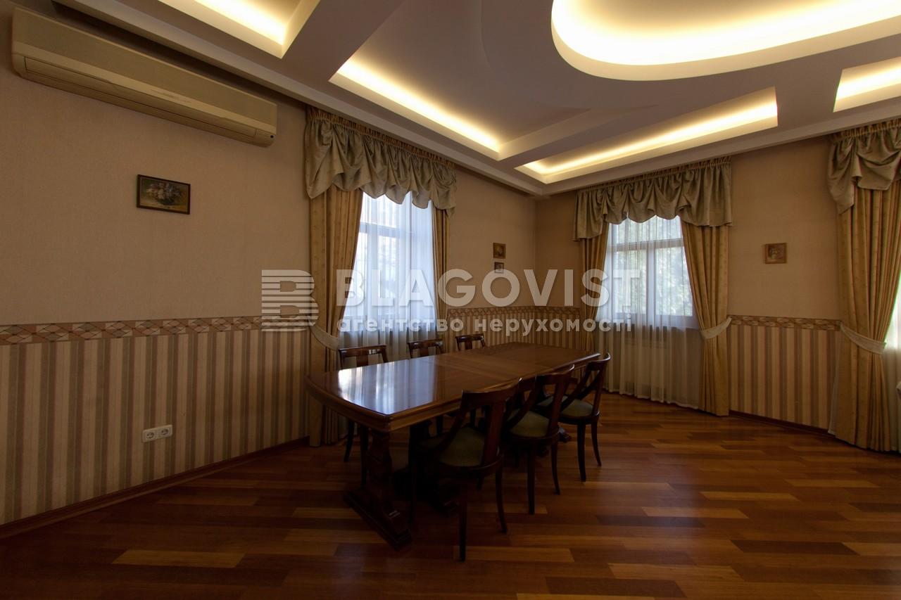 Дом H-35905, Ставропольская, Киев - Фото 10