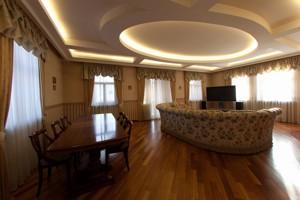 Дом H-35905, Ставропольская, Киев - Фото 11