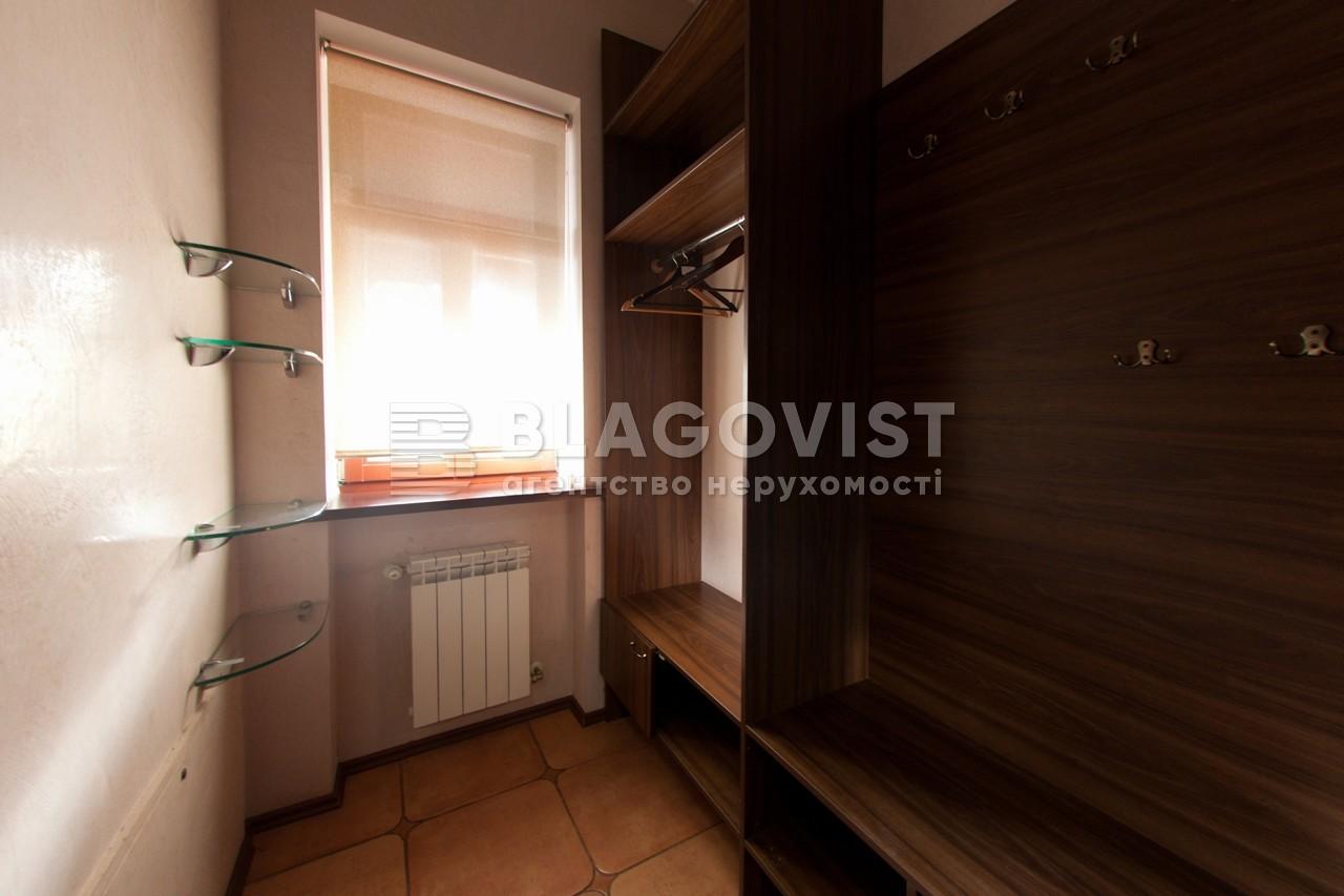 Дом H-35905, Ставропольская, Киев - Фото 22