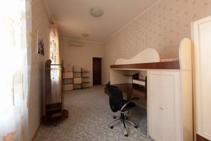 Дом H-35905, Ставропольская, Киев - Фото 33