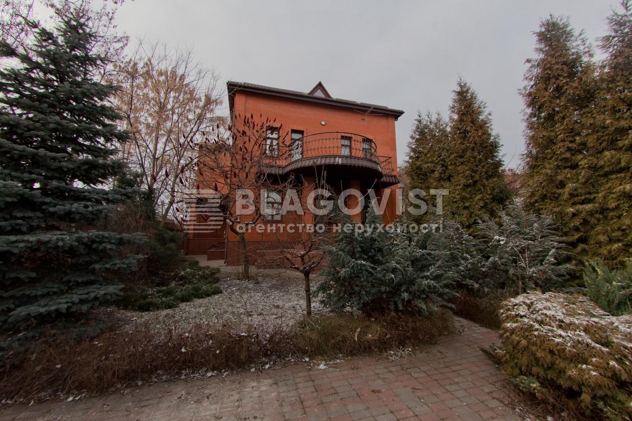 Дом H-35905, Ставропольская, Киев - Фото 1