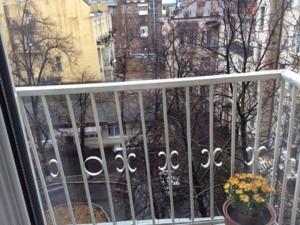 Квартира Антоновича (Горького), 25, Киев, A-105088 - Фото 9