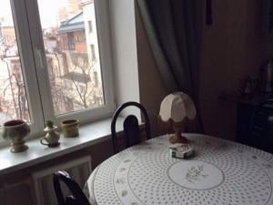 Квартира Антоновича (Горького), 25, Киев, A-105088 - Фото 7