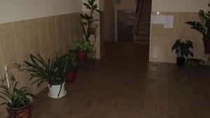 Квартира F-34945, Оболонская набережная, 3, Киев - Фото 17