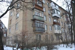 Квартира Белокур Екатерины, 1, Киев, R-25622 - Фото
