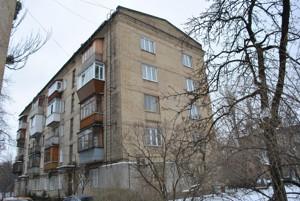 Квартира Белокур Екатерины, 1, Киев, R-25622 - Фото2