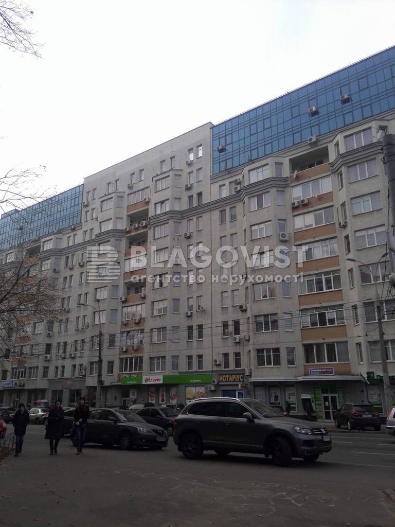 Нежитлове приміщення, H-44566, Деревлянська (Якіра), Київ - Фото 5