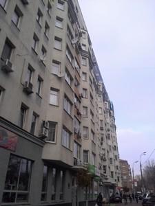 Нежитлове приміщення, Деревлянська (Якіра), Київ, H-44566 - Фото 17