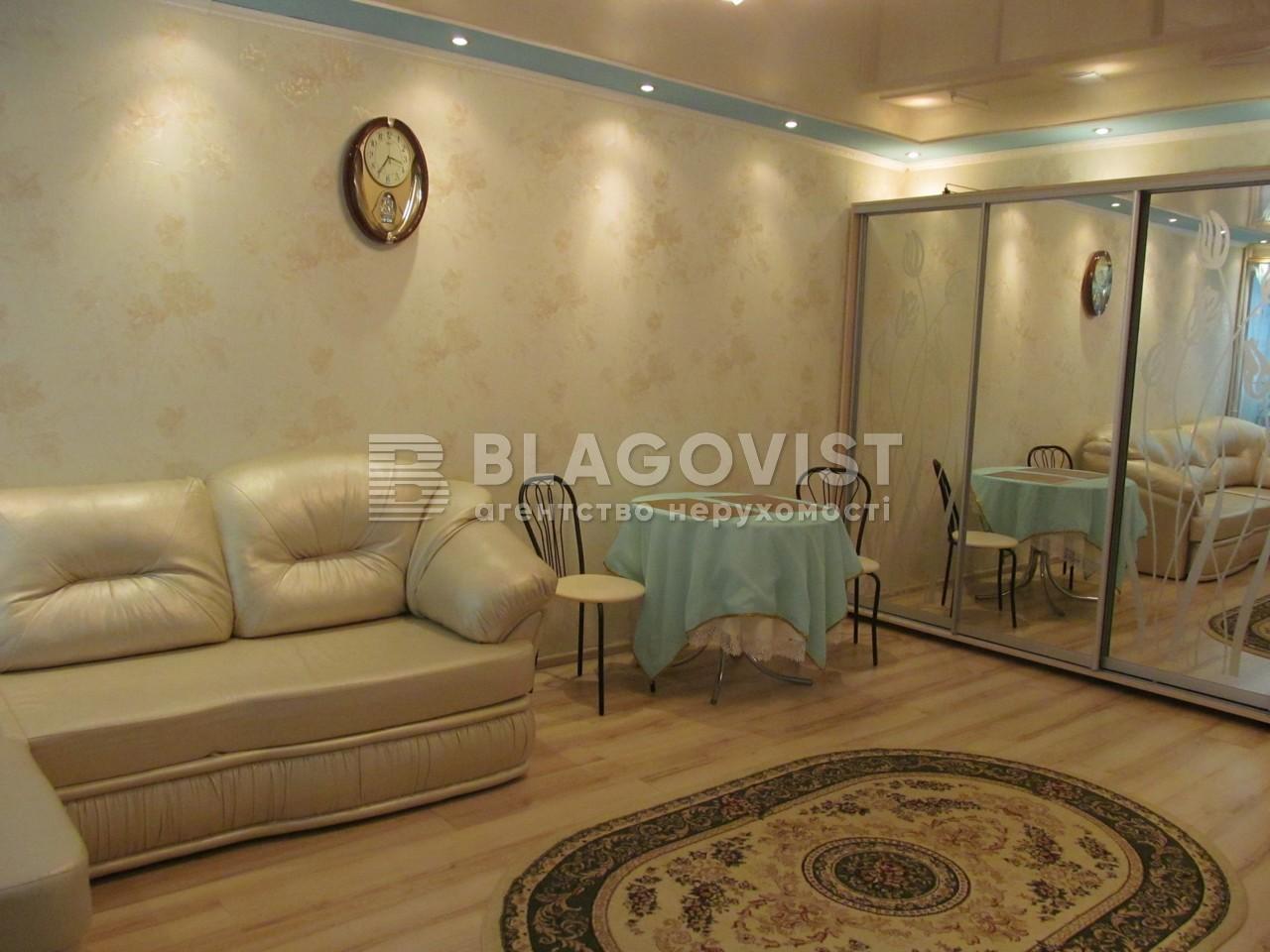 Квартира Z-1644860, Франко Ивана, 3, Киев - Фото 3