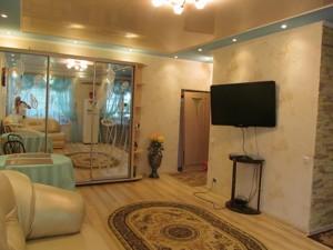 Квартира Франка Івана, 3, Київ, Z-1644860 - Фото 4