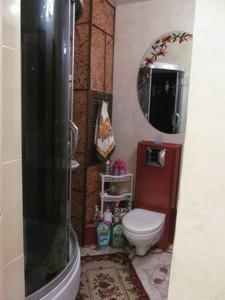 Квартира Франка Івана, 3, Київ, Z-1644860 - Фото 7