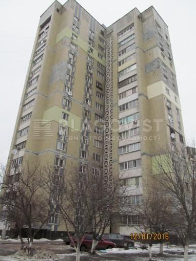 Квартира, Z-1563572, 24а