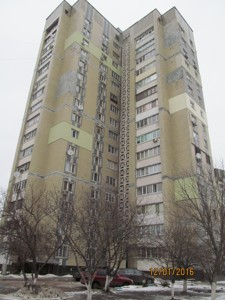 Квартира Корольова Академіка просп., 24а, Київ, Z-1563572 - Фото1