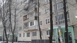 Apartment Malyshka Andriia, 29, Kyiv, M-36589 - Photo1